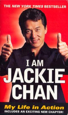 Я-Джеки Чан [с фотографиями]