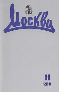 Я надеюсь на милость бога... А.А. Карзинкин как образец русского православного мецената