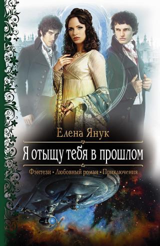 Российские бестселлеры книги фантастика