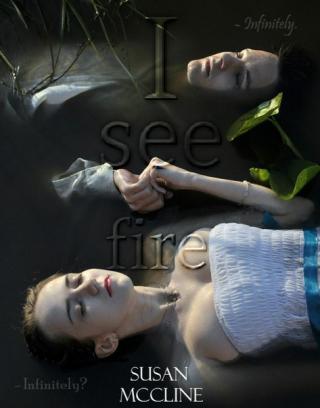 Я вижу пламя