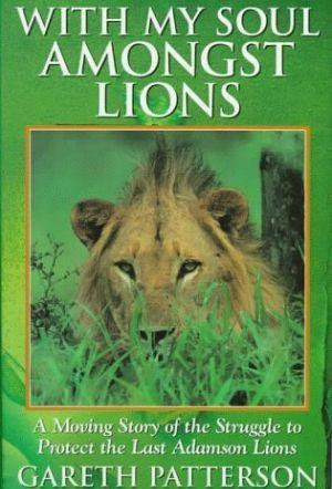 Я всей душою с вами, львы!