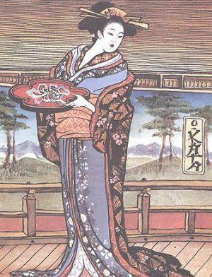 Японские сказки. Сказки японских островов