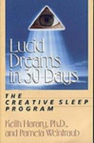 Ясные сны