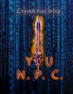 You N.P.C.