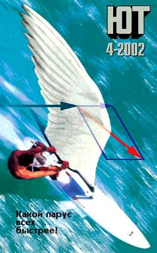 Юный техник, 2002 № 04