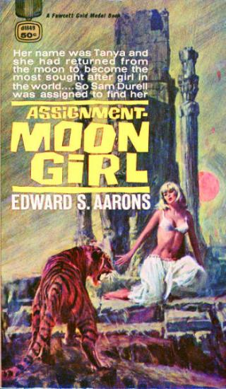 Задание: Лунная девушка [Assignment Moon Girl]