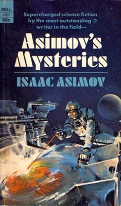 Загадки Азимова (Сборник рассказов)