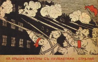 Заговор против русской истории