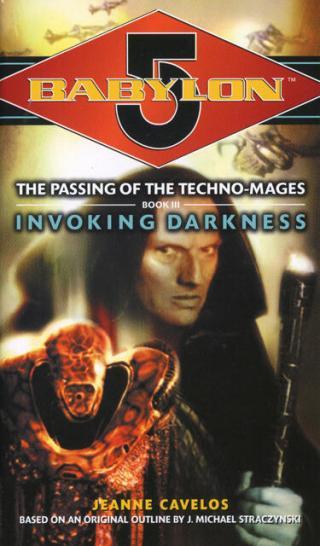 Закат техномагов: заклиная тьму