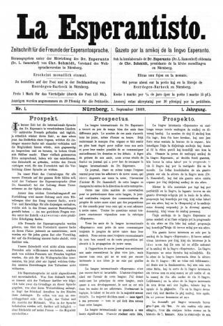 Zamenhof - La iniciatinto de Esperanto