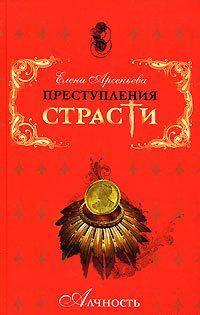Замуж за русского миллионера  (Матильда и Анатолий Демидовы, Россия)