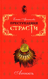 Замуж за русского миллионера…