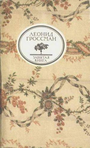 Записки д`Аршиака, Пушкин в театральных креслах, Карьера д`Антеса