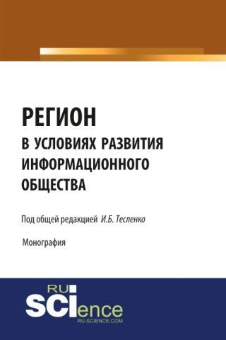 Записки Одесского Общества Истории и Древностей. Том 31