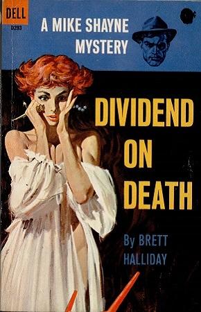 Заработать на смерти [Dividend on Death]