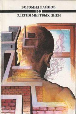 Заядлый курильщик