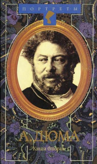 Жак Простак