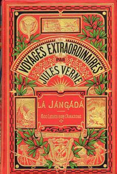 Жангада (иллюстр.)