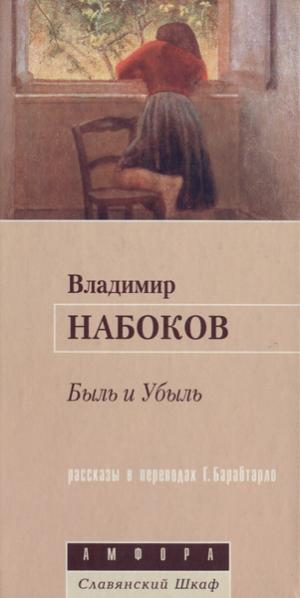 Жанровая сцена, 1945 г.