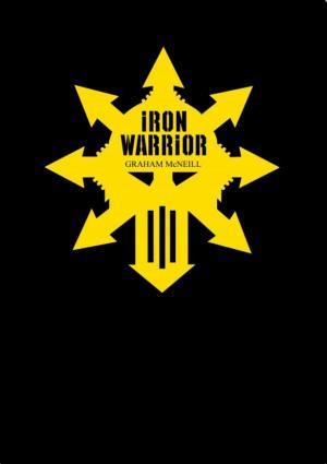 Железный воин