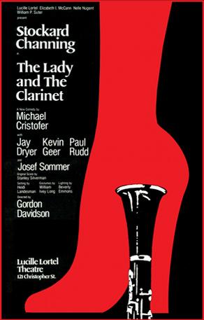 Женщина и кларнет