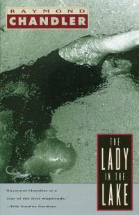 Женщина в озере