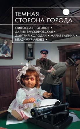 Жестяная собака майора Хоппа
