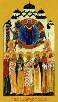 Жития святых, в земле Запорожской просиявших
