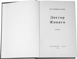 Zhivago Affair : The Kremlin, the CIA, and the Battle over a Forbidden Book
