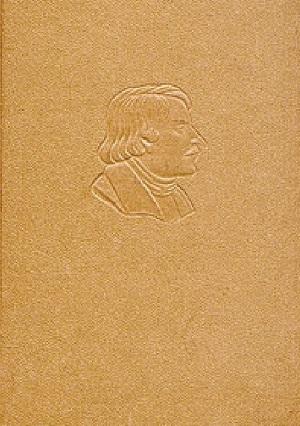 Жизнь и творчество В.В.Крестовского