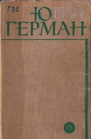 Жмакин