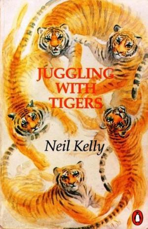 Жонглёр с тиграми