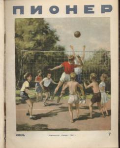 "Журнал ""Пионер"" 1949г. №7"