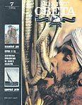 Журнал «Вокруг Света» №07 за 1994 год