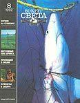Журнал «Вокруг Света» №08 за 1992 год