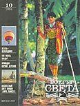 Журнал «Вокруг Света» №10 за 1994 год