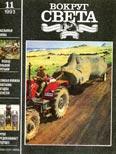 Журнал «Вокруг Света» №11 за 1993 год