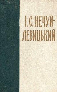 Зібрання творів у десяти томах Том 6