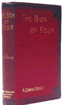 Знак четырех (и)