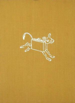 Золотой теленок (Илл. Кукрыниксы)