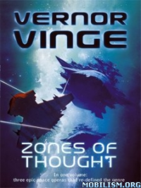 Zones of Thought Trilogy
