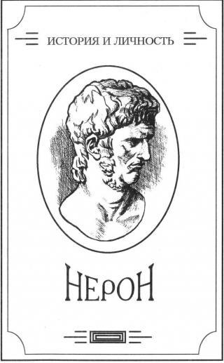 Зверь из бездны том III (Книга третья: Цезарь — артист)