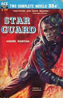 Звёздная стража