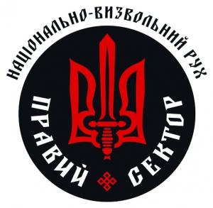 VIKING_UA